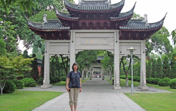 Gateway to Chien Ancestral Hall rev sm