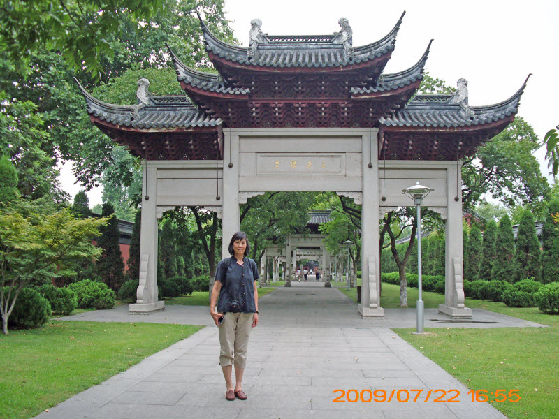 Gateway to Chien Ancestral Hall