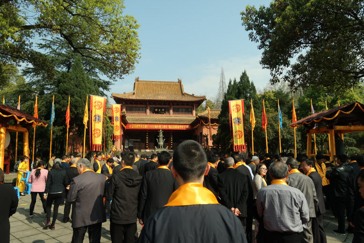 Chien ancestral hall